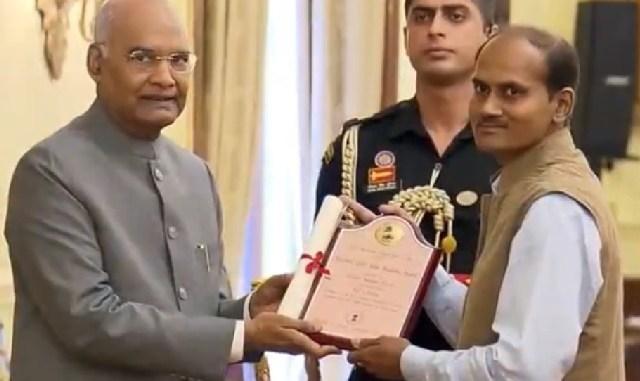 President of India confers 61st Annual Lalit Kala Akademi Awards