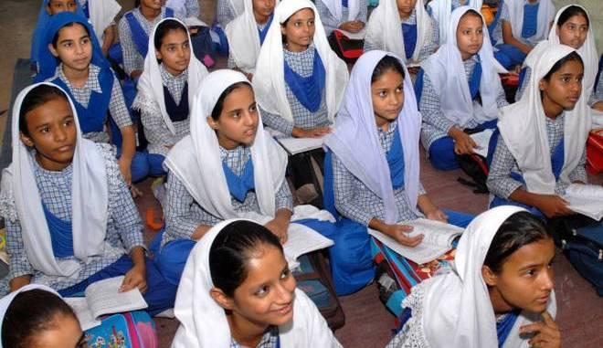 Scholarship Schemes for Minorities