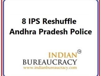 8 IPS Transfer in Andhra Pradesh Police