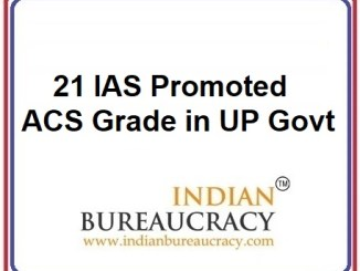 21 IAS promoted to ACS Grade in UP Govt