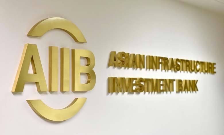 Government of India & AIIB sign an Agreement for $750 Million for COVID-19 support for India