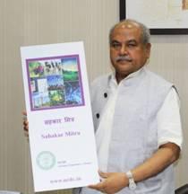 Narendra Singh Tomar launches Sahakar Mitra