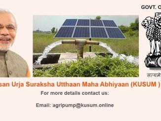 Pradhan Mantri Kisan Urja Suraksha evam Utthaan Mahabhiyan (PM-KUSUM)