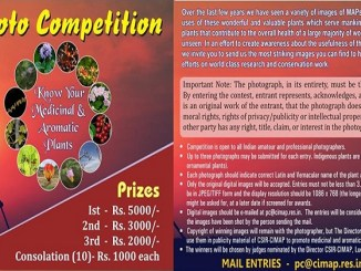 competition is 'Know your Medicinal and Aromatic Plants