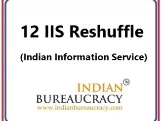 12 IIS Transfer at PIB