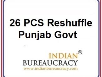 26 PCS Transfer in Punjab Govt