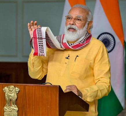 PM to launch High Throughput COVID-19 testing facilities on 27 July