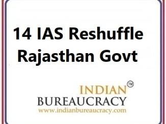 14 IAS Transfer in Rajasthan Govt