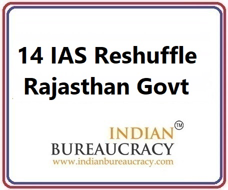 14 IAS Transfer in Rajasthan Govt