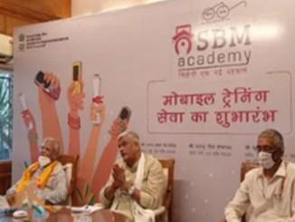 Gajendra Singh Shekhawat launches Swachh Bharat Mission Academy