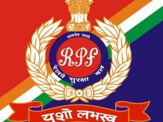 RPF logo