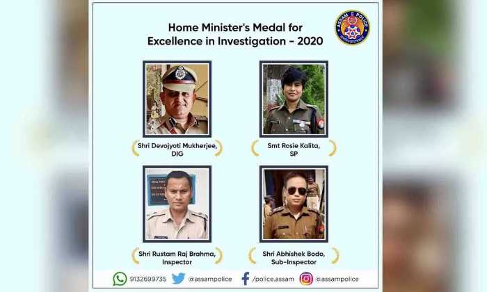 Union Home Minister's Medal for Excellence in Investigation, 2020