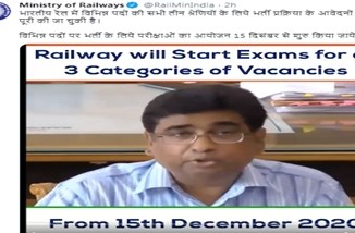 Indian Railways to start Computer Based Test for notified vacancies