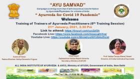 AYU SAMVAD Campaign
