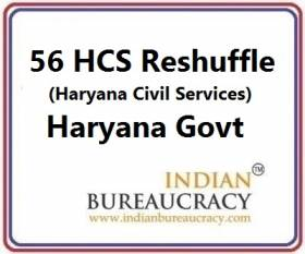 56 HCS Officer Transfer in Haryana Govt