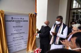 Udaipur Science Centre inaugurated