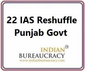 22 IAS Transfer in Punjab Govt