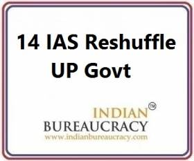 14 IAS transfer in UP Govt