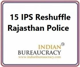 15 IPS Transfer in Rajasthan Police