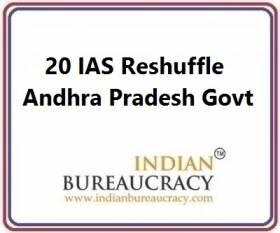 20 IAS Transfer in Andhra Pradesh Govt