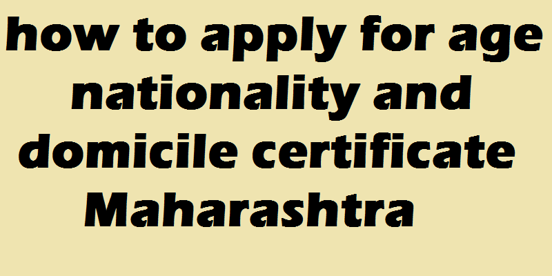 All Indian Document Form Certificates In One Site