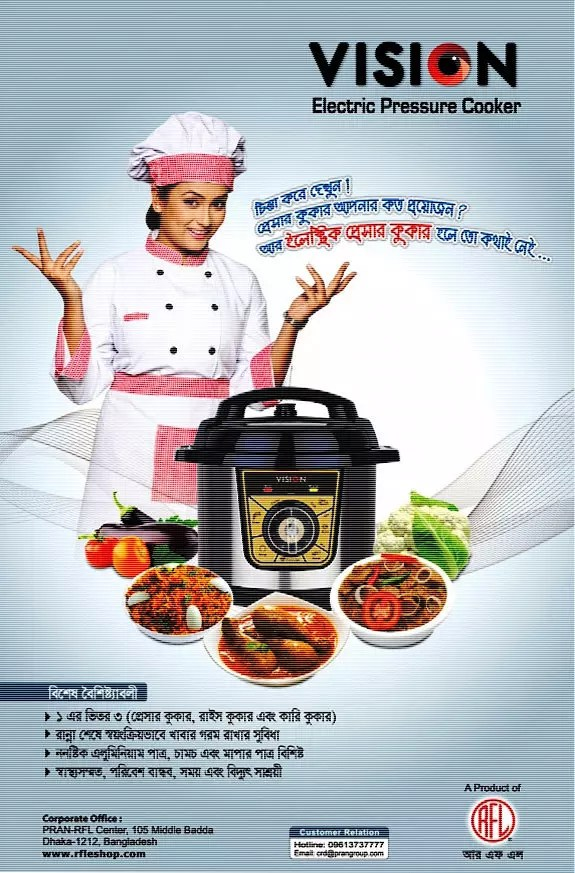 Advertisement Electric Pressure Cooker