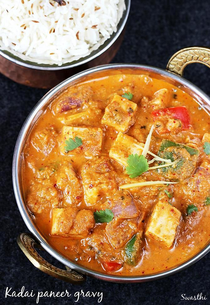 Kadai paneer recipe   How to make kadai paneer gravy   Paneer recipes