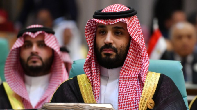 MBS plans overhaul of Saudi education system to boost workforce
