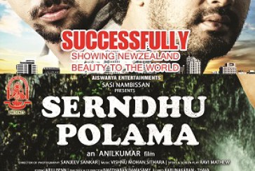 New Zealand Tamil film due for release