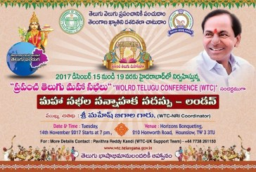 World Telugu Meet exalts cultural and social heritage