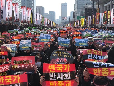 100 Organisations demand closure of Christian Council of Korea