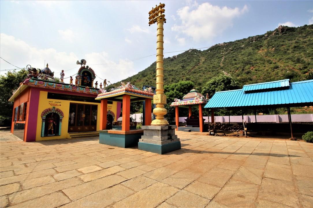 Berahmarishi Hills