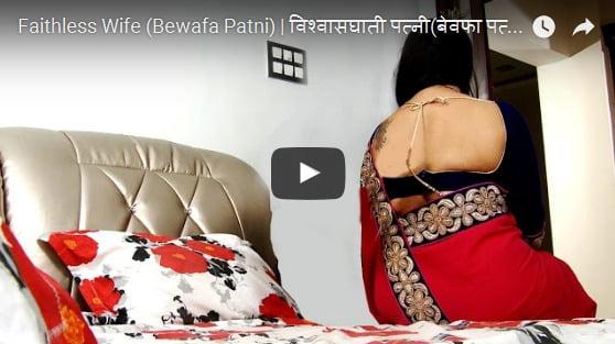 bhabhi sex New Bollywood Film - Gobindas Movies - YouTube 2016 indian sex