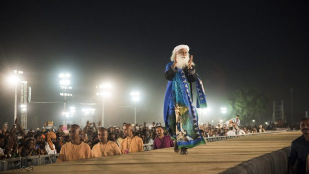 adiyogi isha foundation