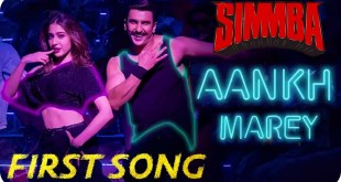 aankh marey song mp3 simmba