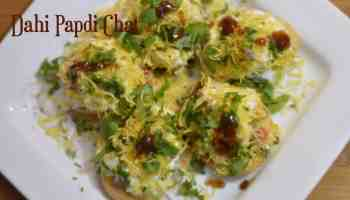 Bhel puri chaat recipe indian street food indian veggie delight dahi papdi chaat recipe using sweet potatoindian street food dahi papdi chat forumfinder Images