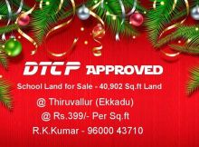 DTCP Approved School Land Thiruvallur