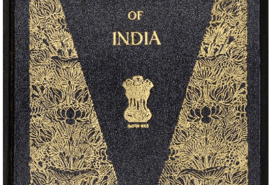 Amendment List of the Indian Constitution III