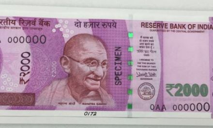 New look of new Indian Rs 500 and Rs 2000 notes look