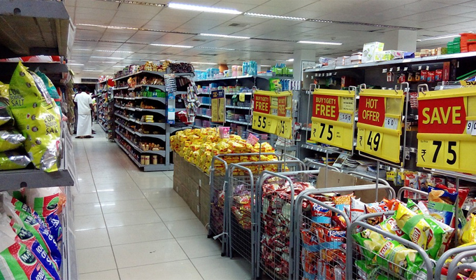 industry anlysis of retail grocery industry The market analysis identified market opportunities associated with the retail,   however, the dominance of the grocery sector leaves minimal additional dollars.