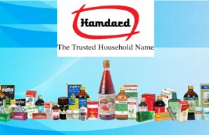 Hamdard to enter new segments like cosmetics