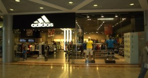 Adidas to launch its own retail store in 2017