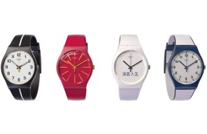 Swatch opens first corporate store in Mumbai