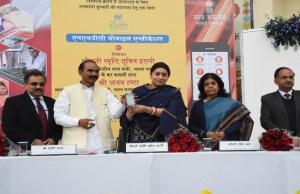 Union Textiles Minister Smriti Irani launches E-Dhaga NHDC mobile app