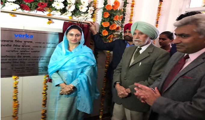 Union Minister Harsimrat Kaur Badal inaugurated the modern dairy and ice cream unit of Verka