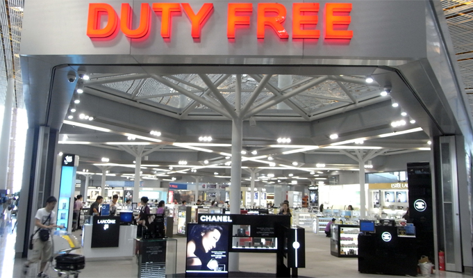 Global duty-free retailing market to grow by 8.56 pc between 2017-2021