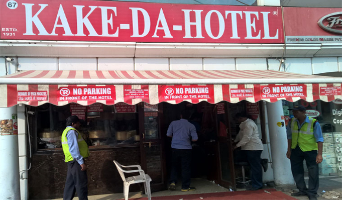 Can't pick and choose restaurants for hygienic standards: HC