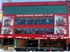 V-Bazaar Retail to add 45 stores to chain, eyes Rs 500 crore revenue