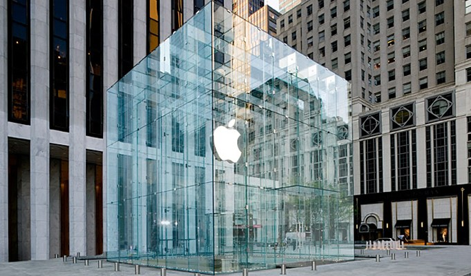 Apple to be worth at least US 4 bn in 2017: Analysts