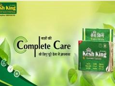 Taapsee Pannu to endorse hair care brand Kesh King